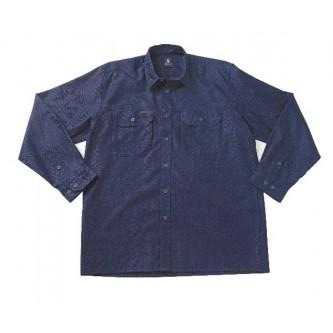 camisa para soldar biville 100 algodón safetop